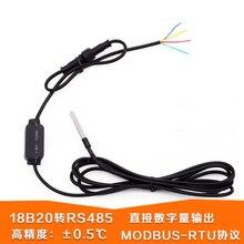 DS18B20 temperatuur acquisitie module zender industriële hoge precisie MODBUS RS485 temperatuursensor SCM PLC 1.5 M Sensor