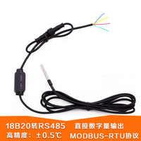Ds18b20 erfassungsmodul sender industrielle hochpräzise MODBUS RS485 temperatursensor SCM PLC 1,5 Mt Sensor