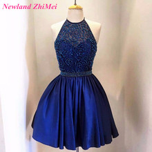 Royal Blue Beading Homecoming Dresses New Fashion Backless O Neck Stain 8th Grade Prom Dresses robe cocktail