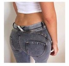 18dab75c4ce Women Peach Buttock Jeans Leggings Lift Hip Skinny Casual Denim High Elastic  Push Up Jeggings Slim