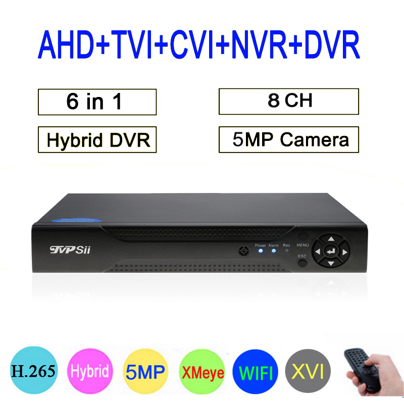 5mp/4mp/3mp/2mp/1mp CCTV Камера Hi3531D 8CH 8-канальный 5MP H.265 гибрид коаксиальный WI-FI 6 в 1 TVI CVI NVR AHD DVR Бесплатная доставка