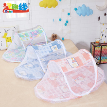 Vintage Safety Baby Mosquito Net For Bed Canopy Kids Folded Cradle Mosquito Net For Babies Indoor Outdoor Anti Mosquito Net