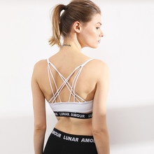2d933f740063e Autumn And New Pattern Chalaza Beautiful Back Shockproof Gather Together Nothing  Steel Ring Yoga Bras Weave