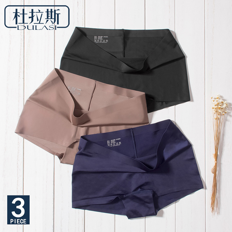 DULASI Silk Women Seamless   Panties   Sexy Shorts Underwear Briefs for Girls Low Rise Waist Japanese Nylon   Panty   3 pcs/set