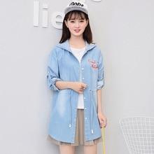2017 Autumn Ladies Sweet Letters Embroidery Denim Jackets Female Long Sleeve Japanese Solid Slim Women Jacket Coats T360