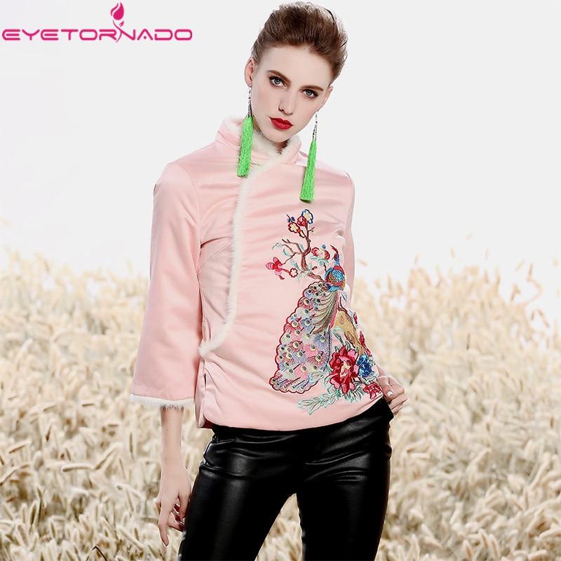 Chinese style cheongsam coat jacket fur patchwork flower embroidery vintage oriental cotton short top parkas coat winter outwear