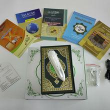 2 UNIDS 8G Digital Quran Pluma de la Lectura del Quran PQ15 Pluma descarga gratuita santo al quran quran mp3 productos corán islámico corán pen reader