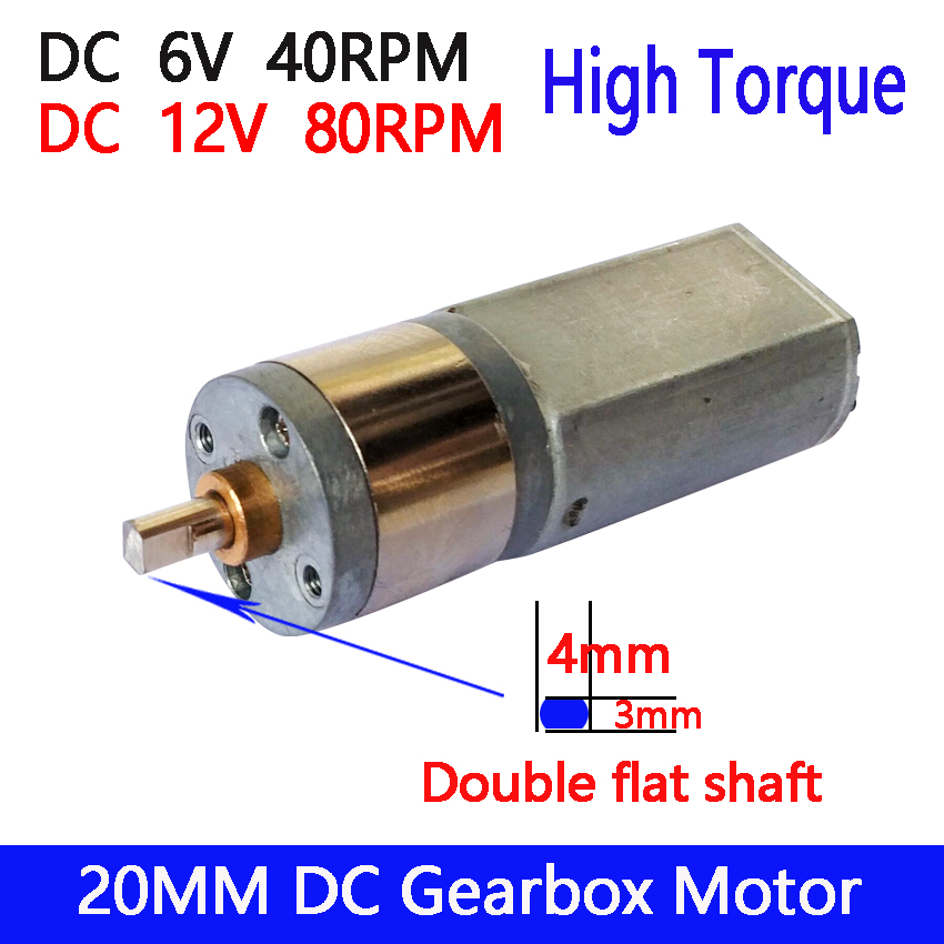 Waterproof dc motor 4mm double flat shaft 6v 40rpm 12v for Waterproof dc motor 12v