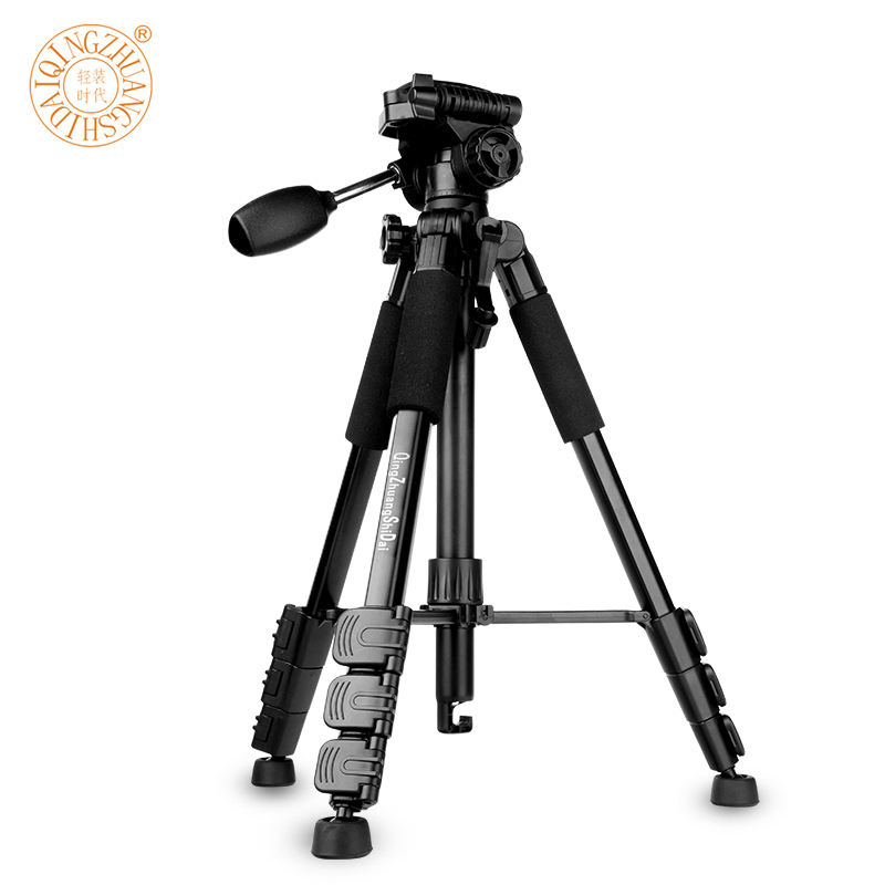 QZSD Q111 Professional Portable Tripod with Q08 Rocker Arm Ball Head for SLR Camera free shipping qzsd q999 portable tripod