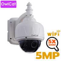 OwlCat HD 2mp 5mp PTZ inalámbrico IP velocidad Domo Cámara Wifi seguridad exterior CCTV 2,7-13,5mm Auto Focus 5X Zoom tarjeta SD ONVIF Audio