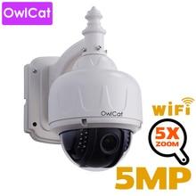 OwlCat HD 2mp 5mp PTZ Wireless IP Speed Dome Camera Wifi Outdoor Security CCTV 2.7-13.5mm Auto Focus 5X Zoom SD Card ONVIF Audio