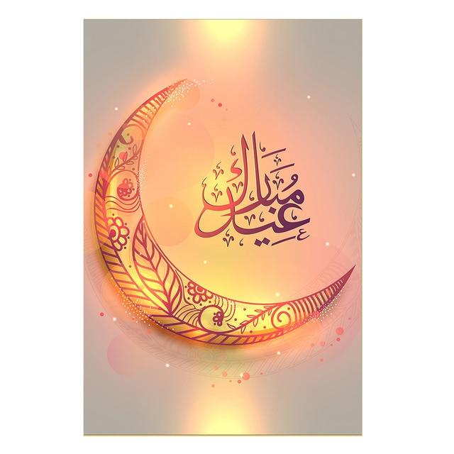 Top Hajj Eid Al-Fitr Decorations - Happy-Lantern-Oil-Painting-Wall-Art-Stickers-Muslim-Eid-Al-Fitr-Wall-Decal-Nursery-Living-Room  Snapshot_151325 .jpg