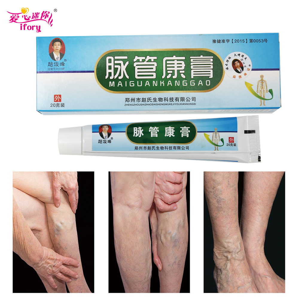 Ifory Chinese Natural Herbal Medicine for Varicose Veins Ointment Vasculitis Inflammation Leg MassageVaricose Veins CreamIfory Chinese Natural Herbal Medicine for Varicose Veins Ointment Vasculitis Inflammation Leg MassageVaricose Veins Cream