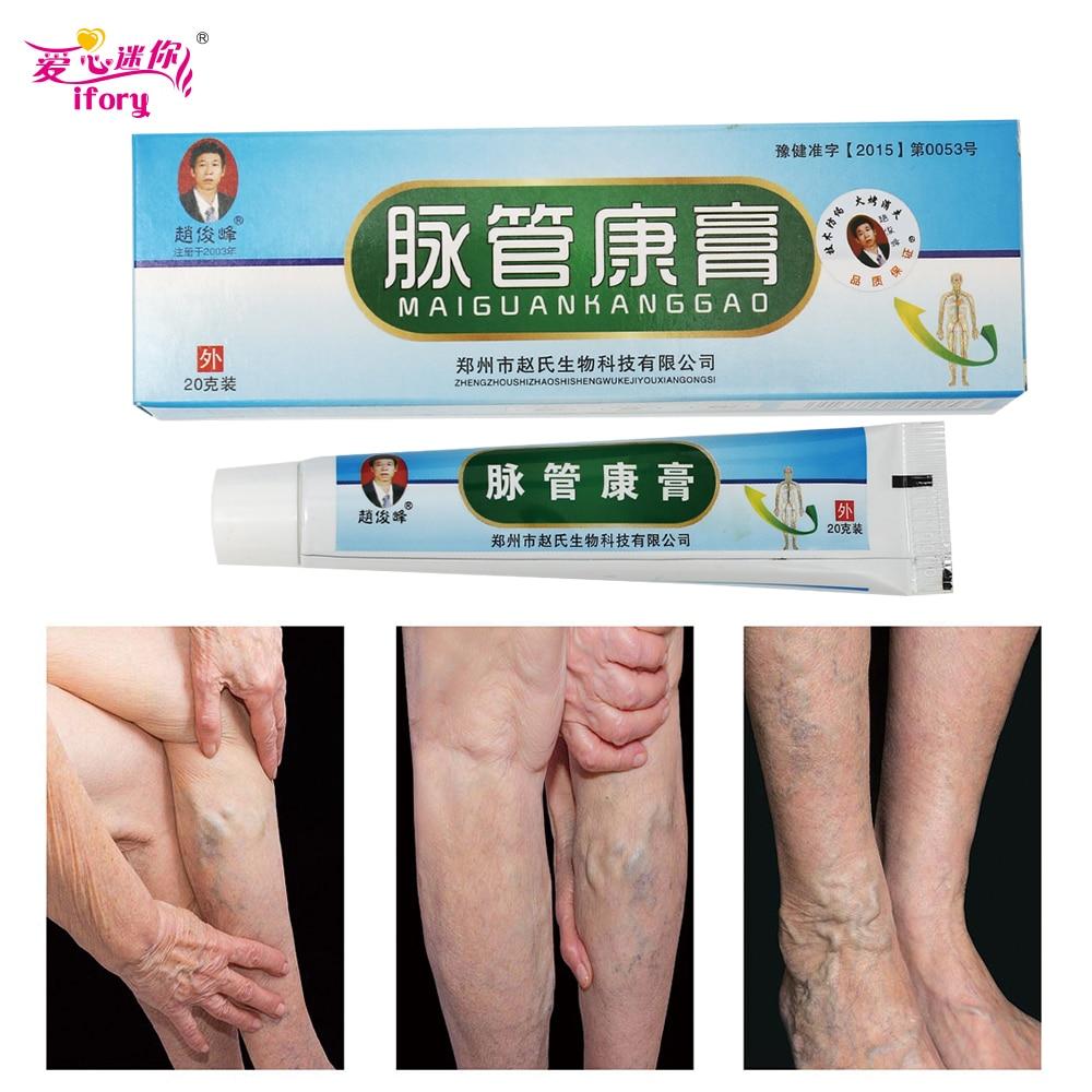 Ifory Chinese Natural Herbal Medicine For Varicose Veins Ointment Vasculitis Inflammation Leg MassageVaricose Veins Cream