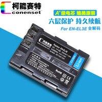 CONENSET Li Ion Battery For Nikon EN EL3 EN EL3a EN EL3e D90 D300s D50 D70