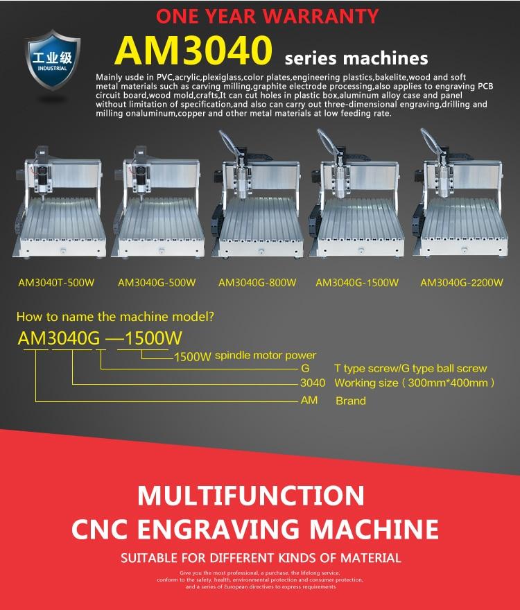Продукт Настольный фрезерный станок с ЧПУ 4 оси cnc маршрутизатор 3040 для металла алюминиевый pcb