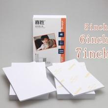 100 шт 5/6/7 дюймов, для Бумага глянцевая печать Бумага принтер Фотобумага Цвет печати с покрытием для домашней печати