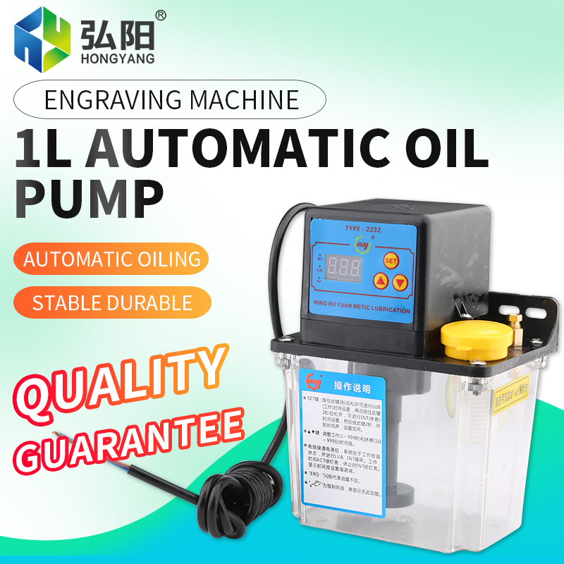 Full set 1L Automatic Lubrication Pump CNC Digital electronic Timer Oil Pump AC220V 1 5l details about auto lubrication pump cnc digital electronic timer lcd automatic oiler 220v