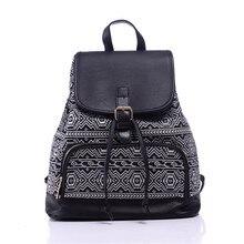 2017, Новая мода Винтаж Дизайн ПУ холст рюкзак Обувь для девочек студентов школьная сумка Mochila отдыха женская сумка бесплатная доставка