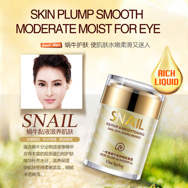 60g OneSpring Natural Snail Cream Facial Moisturizer Face Cream Whitening Ageless Anti Wrinkles Lifting Facial Firming Skin Care
