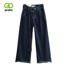 GOPLUS Blue High Waist Wide Leg Belted Jeans Women Spring Fashion Elegant Denim Trousers Workwear Solid Straight Pants Jeans