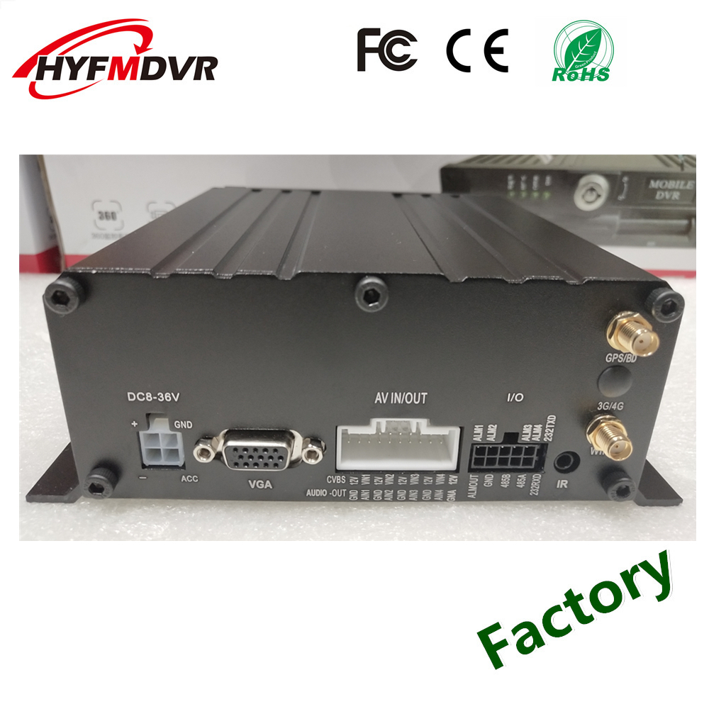 4 channel hard disk drive VCR high-definition remote monitoring host 3G GPS MDVR support NTSC/PAL mode