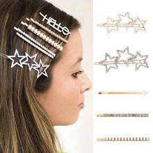 Korean Metallic Side Bangs Decorative Long Strip Hairpin Women Hollow Star Frog Hair Clip Rhinestone Faux Pearl Jewelry Barrette цена 2017