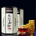 Золотой Пуэр Супер Мини Чай Вкус Чай Торт Для Похудения Тела Здравоохранение 200 г