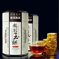 Ouro Puerh Bolo de Chá Super Mini Sabor do Chá de Emagrecimento Corpo Cuidados de Saúde 200g