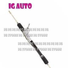 High Quality Brand New Power Steering Rack For Car Subaru Baja Impreza 34110 AE12B 34110 AE20A 34110AE11A 34110AE11B 34110-AE11B
