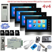 Для 4 видео для квартир Запись проводной домофон с видео связью блокировки Rfid видеотелефон 8 Гб 7 «Sd карты Крытый монитор 4 единицы переговорное устройство