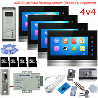 For 4 Apartments Video Recording Wired Home Video Intercom Rfid Lock Videophone 8GB 7 Sd Card Indoor Monitor 4 Units Interphone