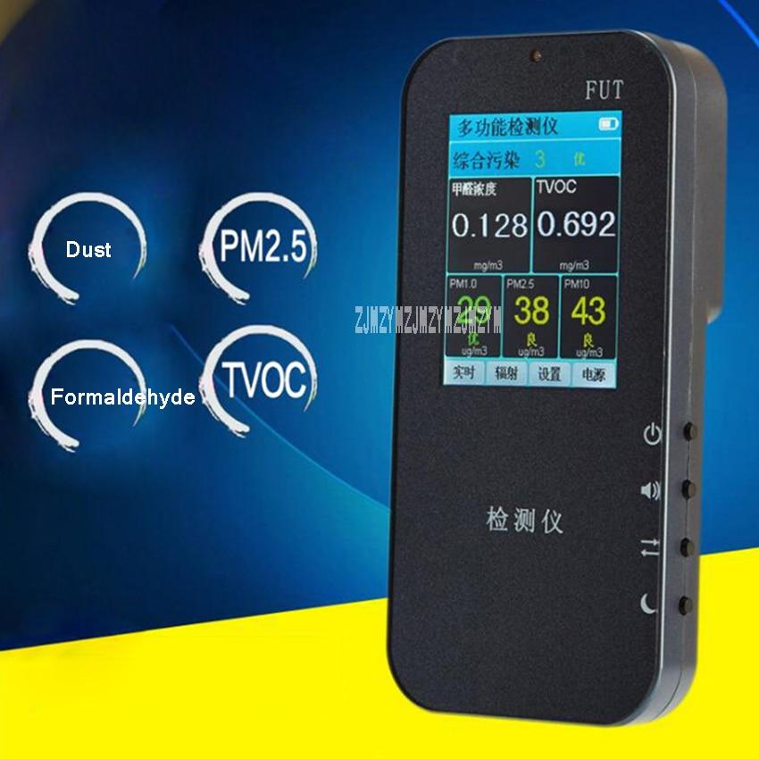 Multifunctional Laser PM2.5 Detector Portable Household Workshop Dust Concentration Detector Formaldehyde Tester TVOC Sensor 5V