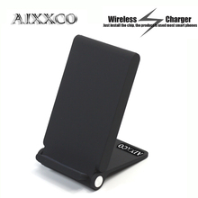 AIXXCO Qi Wireless Charger 3 Coils Folding Charging Stand For Samsung Galaxy S6 edge plus/Note5/S7/S7 edge/S8