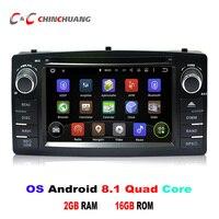 Обновление Android 8,1 4 ядра для BYD F3 Toyota Corolla E120 автомобильный DVD gps с радио 3g/4G Wifi USB/SD BT DVR, Поддержка DAB + OBD
