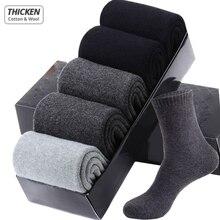 Winter Men's Socks Cotton Padded Warm Wool Socks Harajuku High Quality Black gray Tube Men Casual Socks Dress Wholesale 5 pairs цены