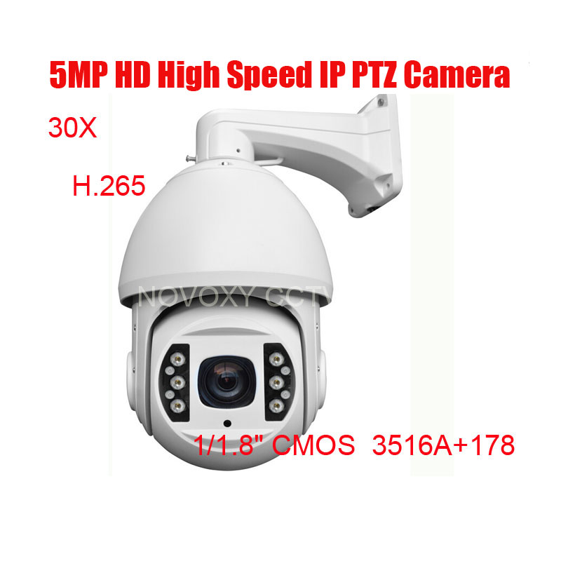 30X HD 5mp IP PTZ high speed dome outdoor camera mini pan tilt zoom Onvif network megapixel camera hd 1 3mp ip ptz high speed dome outdoor camera mini 6 18x pan tilt zoom onvif network megapixel 720p 960p security cctv p2p