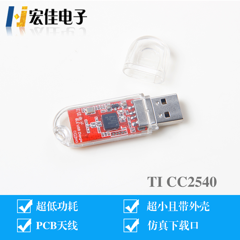 Macro electronic hj-580 USB test host adapter directly with HJ-580 transmission data