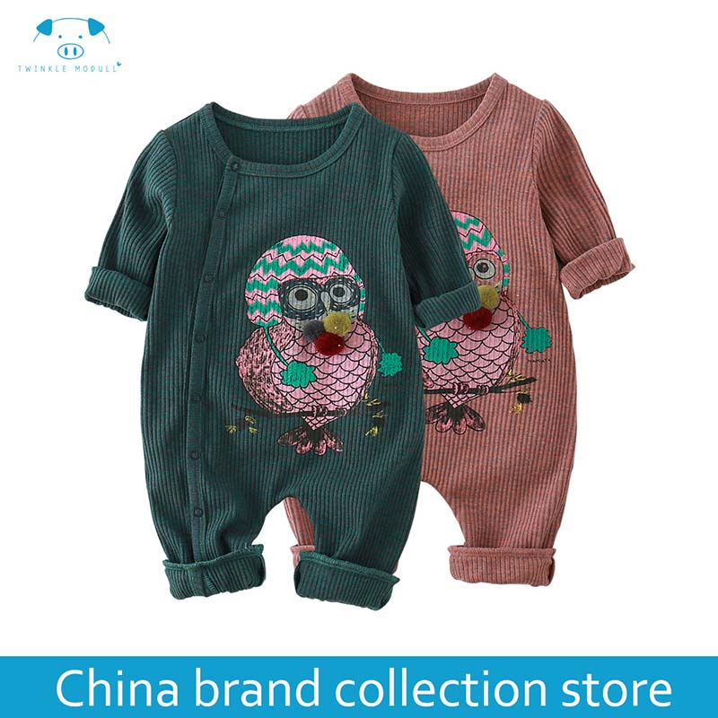 baby clothes Autumn newborn boy girl clothes set baby fashion infant baby brand products clothing bebe newborn romper MD170Q065 2017 hot newborn infant baby boy girl clothes love heart bodysuit romper pant hat 3pcs outfit autumn suit clothing set