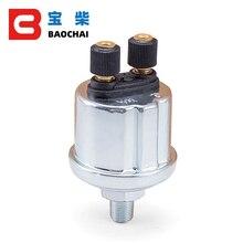 Capteur de pression dhuile VDO universel 0 à 10 Bars 1/8npt pour générateur Diesel, partie 10mm, bouchon déquipage en acier inoxydable, alarme