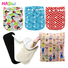 MABOJ Pocket Cloth Diaper One Size Resuable Cloth Nappy AIO Diaper Waterproof Cloth Diapers Bmaboo Charcoal Microfiber Insert [mumsbest] big size children cloth nappies with microfiber insert child pocket diaper reusable cloth diapers for 2 6 years old