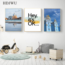 Modern Simple Nordic Home Wall Picture Art Canvas Painting City Seaview  Printing Wall Poster for Living Room Decor AJ00236 цена