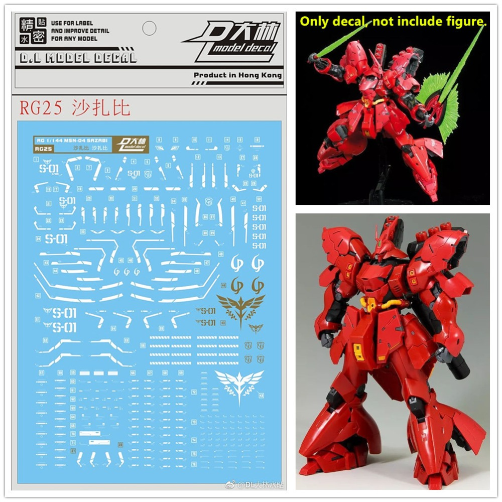 D.L Decal water paste RG25 For Bandai RG 1//144 MSN-04 SAZABI Gundam //