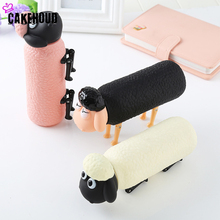 CAKEHOUD 300ml Cute Lamb Creative Gift Glass Milk Cup Coffee Office Decorative Portable Thermos