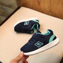 Детская повседневная обувь; дышащая Спортивная обувь для мальчиков и девочек; кроссовки наивысшего качества; мягкая обувь для новорожденных; Zapatos;# YL3