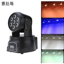 RGBW reflektor z ruchomą głowicą 7*10W disco sterowanie muzyką lampa DMX dj par sprzęt oświetlenie imprezowe