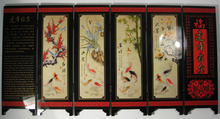 Desk decorative chinese fish and lotus 6 panel folding screen