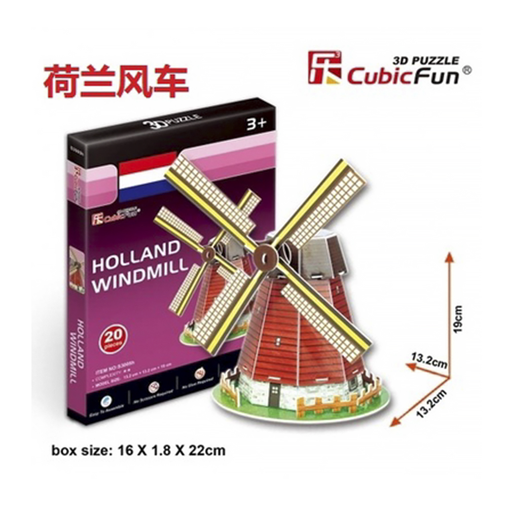 3D Puzzles Holland Windmill Paper Model DIY Creative gift Children Educational toys hot Mini world architectural T3 in Puzzles from Toys Hobbies