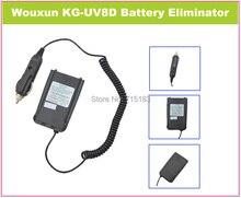 Оригинал WOUXUN автомобильное Зарядное устройство Батарея выпрямитель для WOUXUN KG-UV8D