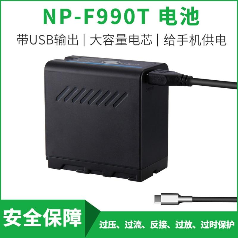7800mAh NP F990 NP F990 F980 Camera Battery Powerbank for Sony Camcorder HXR MC1500C NEX EA50